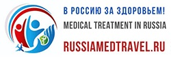 Treatment in Russia